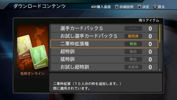 2015-04-05-110606