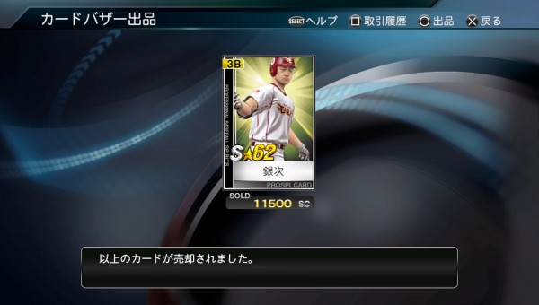2015-04-12-065736