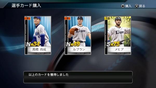2015-04-23-000254