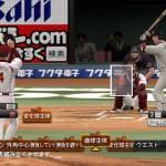 プロ野球スピリッツ2015 リード7の効果