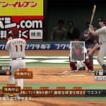 プロ野球スピリッツ2015攻略 パーソナルスキル オススメ 投手編