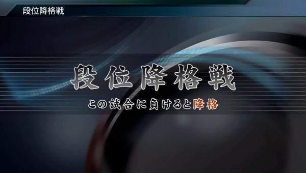 2015-08-04-204323